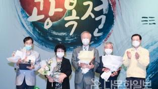 이용섭 광주광역시장, 제75주년 광복절 경축식 참석