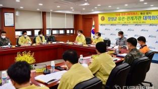 장성군-유관기관, 신종 코로나 바이러스 확산 방지 '총력'